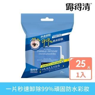【Neutrogena 露得清】深層潔淨卸妝棉(25片)