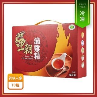 【王朝】養氣人蔘滴雞精(10入/盒)