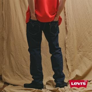 【LEVIS】Red 工裝手稿風復刻再造 男款 上寬下窄 502 Taper牛仔褲 / 原色 / 彈性布料