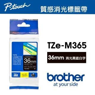 【brother】TZe-M365