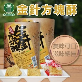【農會】金針方塊酥-200g-盒(2盒一組)