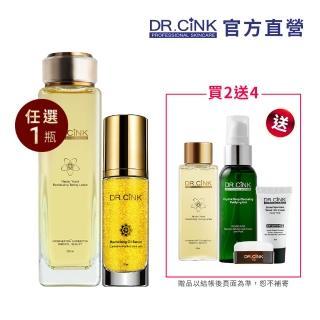 【DR.CINK 達特聖克】新品上市 千日再生花蜜逆齡組(千日魚子+花蜜露)