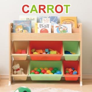 【IRIS OHYAMA 愛麗思歐雅瑪】童心玩具繪本收納架 ETHR26(兒童學習/收納/玩具/日本設計)