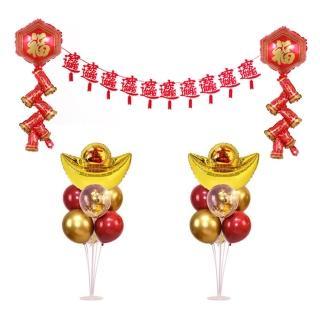 新春過年招財進寶鞭炮氣球掛旗組(新年氣球 派對 氣球 跨年 新年 裝飾氣球)
