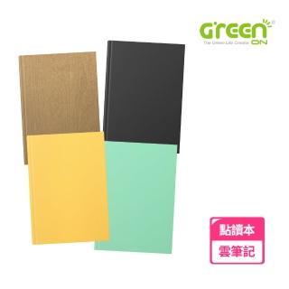 【GREENON】點讀碼筆記本