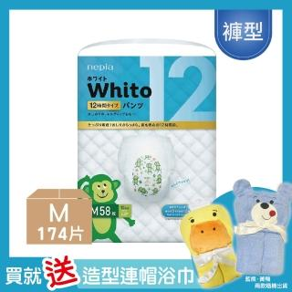【GENKI 王子】Whito超薄長效拉拉褲/褲型尿布+連帽造型浴巾(M58*3包)