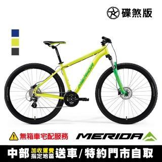 【MERIDA 美利達】單避震登山車 BIG NINE 15 三色 2021(大9/XC/29吋輪徑/越野/鋁合金/自行車/單車/飛輪)