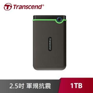 【Transcend 創見】1TB 2.5吋 Portable HDD StoreJet M3 Iron Gray Slim(TS1TSJ25M3S/ 鐵灰)
