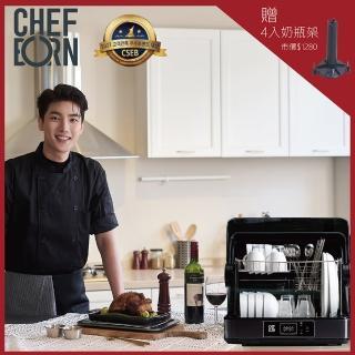 【韓國天廚Chefborn】Clearshae65 紫外線殺菌奶瓶烘碗機65L(美型家用)