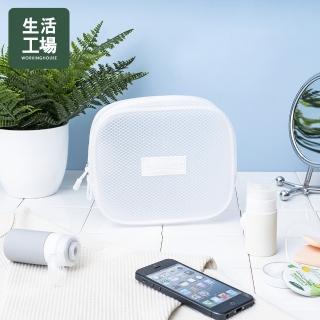 【生活工場】【618品牌週】EVA防水收納方形包