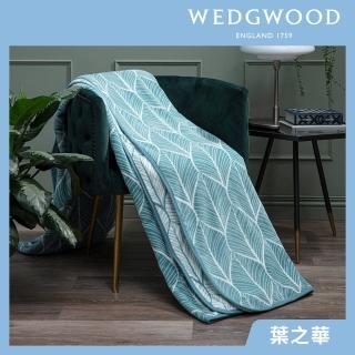 【WEDGWOOD】超細纖維印花毛毯-桂冠之舞藍(雙人180x210cm)/