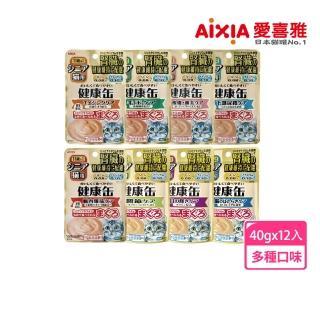 【Aixia 愛喜雅】愛喜雅貓罐-腎臟健康餐包系列 40g(12包/組)
