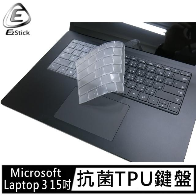 【Ezstick】Microsoft Surface Laptop 3 15吋 奈米銀抗菌TPU 鍵盤保護膜(鍵盤膜)