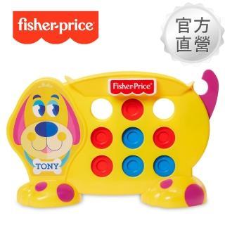 【Fisher price 費雪】可愛小狗井字遊戲(超值加購)