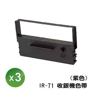 【CITIZEN】IR-71