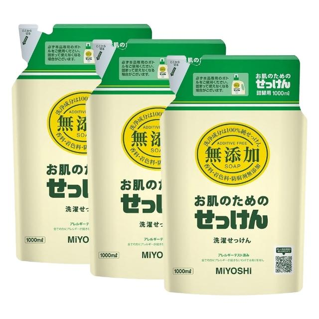 【MIYOSHI】無添加洗衣精補充包1000mlx3入/