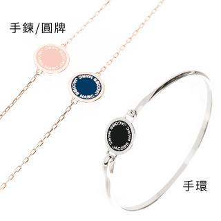 【MARC JACOBS 馬克賈伯】品牌經典 項鍊、手鍊(多款任選)