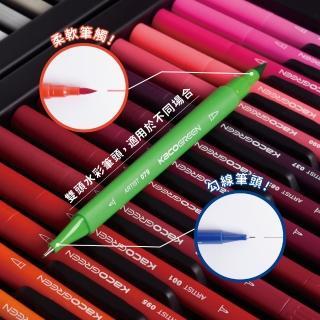 【KACOGREEN】ARTIST 藝彩100色雙頭柔繪筆(100色/雙頭筆尖設計/彈性軟毛頭/纖維硬筆頭/彩色筆/彩繪筆/KACO)