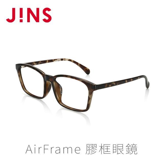 【JINS】AirFrame