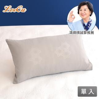 【LooCa】高濃度遠紅外線石墨烯枕套(1入-加購)