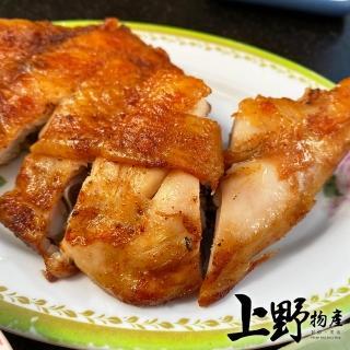 【上野物產】去骨帶皮嫩雞腿排 香草口味x40片(116g土10%/片)