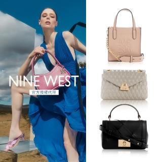 【NINE WEST】氣質造型女包-多款任選(絕版品出清)