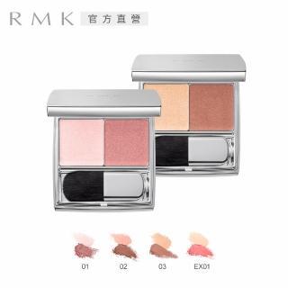 【RMK】棕采調色頰盒 3.4g(4色任選)