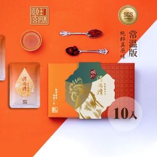 【頤珍滴雞精】白羽烏骨滴雞精10入/盒(常溫版