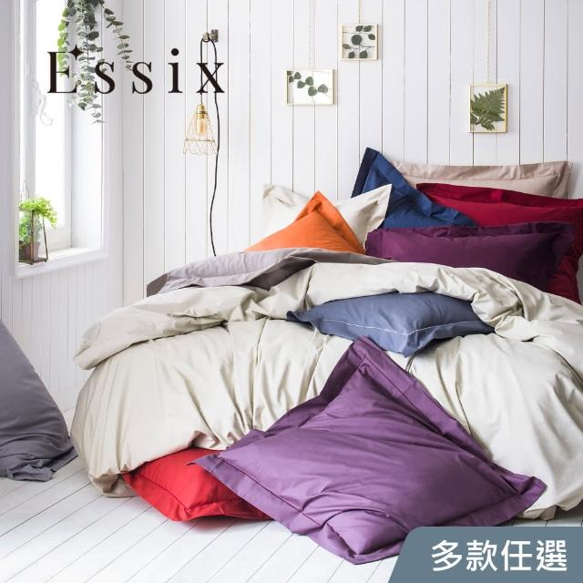 【ESSIX】100%長纖棉素色床包-科爾馬系列(雙人150x186cm)/