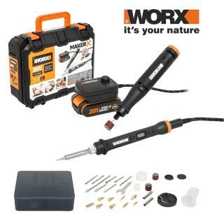 【WORX 威克士】造物者 Maker-X系列 調速刻磨機/電烙鐵組合(WX988)
