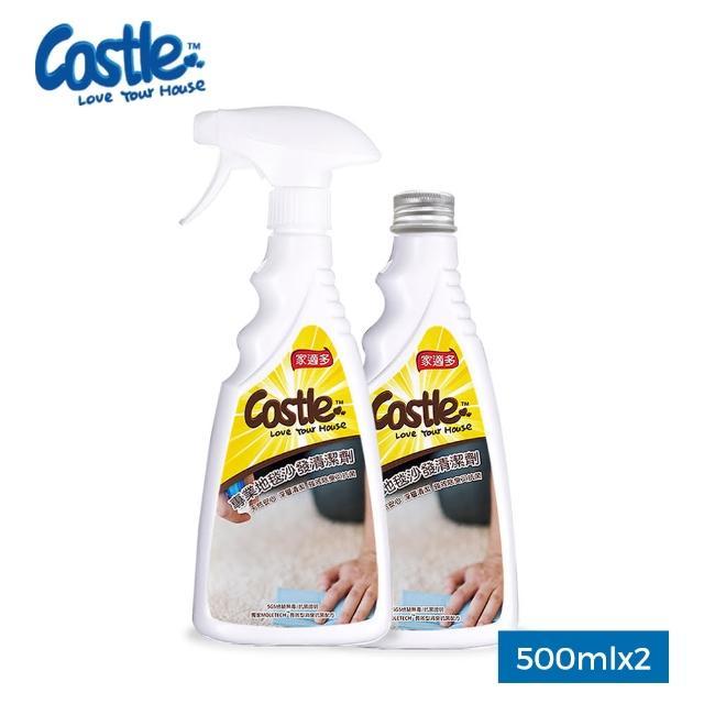 【CASTLE
