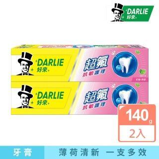 【黑人】抗敏護理牙膏140g 2入(口氣清新/ 防蛀/ 天然薄荷精華)