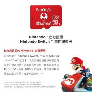 【SanDisk 晟碟】128G [Nintendo SWITCH] microSDXC U3 任天堂 專用記憶卡(100MB/s 原廠永久保固)