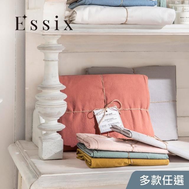 【ESSIX】100%長纖棉素色床包-伊瓦爾系列(加大180x210cm)/