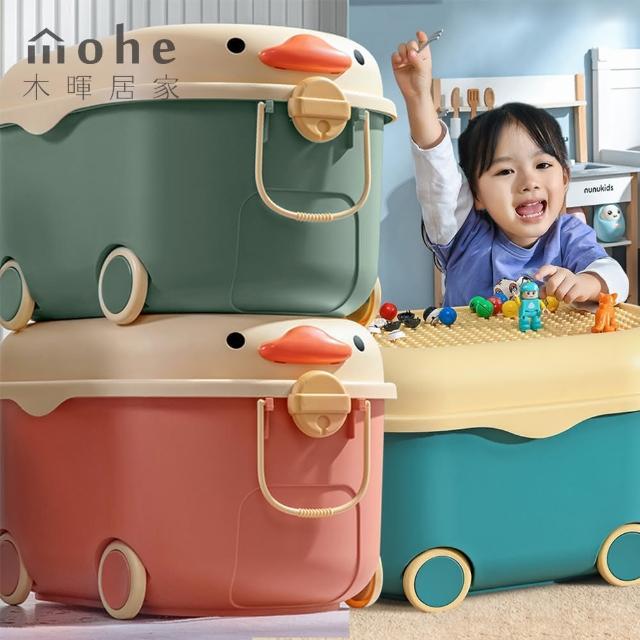 【木暉居家】萌趣鴨汽車造型帶輪玩具衣物收納箱-中款(3色可選)/