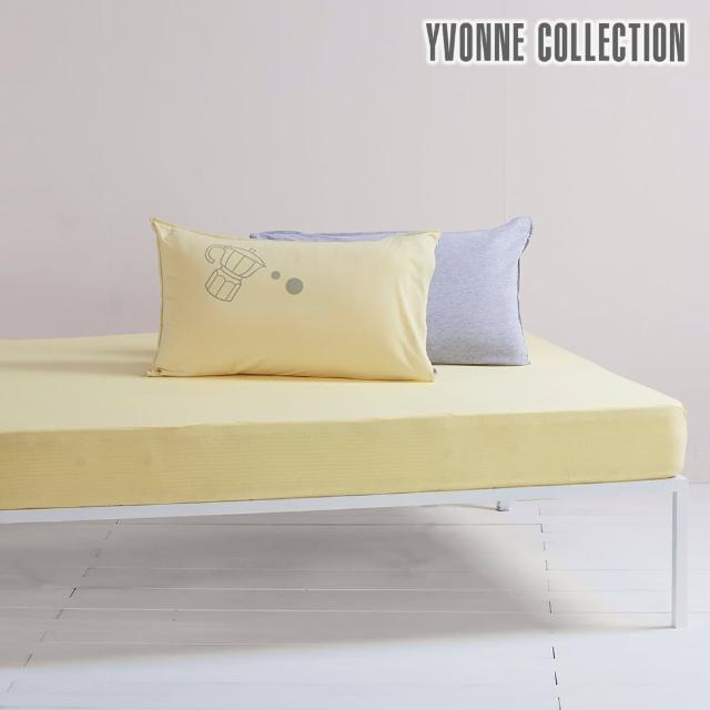 【Yvonne Collection】雙人素面純棉床包(暖陽黃)