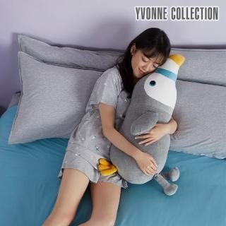 【Yvonne Collection】大嘴鳥趴姿抱枕_75公分(迷霧灰)