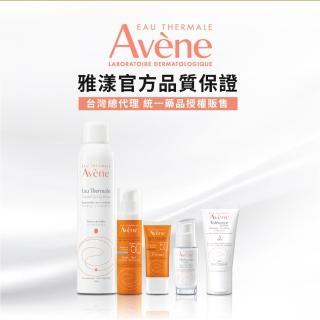 【Avene 雅漾官方直營】極致彈潤亮眼精萃15ml(抗老新星大眼棒)