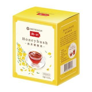 【鮮一杯】南非國寶茶3種口味任選(5g*12入/盒)