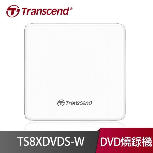 【Transcend