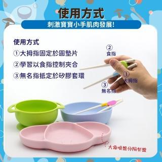 日式兒童學習筷(學習筷子 寶寶訓練 吃飯學習 輔助筷 兒童筷 訓練筷 筷子 衛生筷 餐具組 學習餐具)