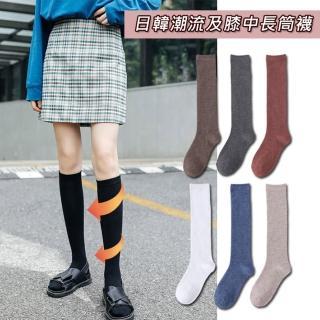 【WINCEYS】日韓潮流及膝中長筒襪(7色)/