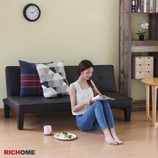 【RICHOME】威斯卡舒適皮面沙發床/雙人沙發/皮沙發/床墊(2色)