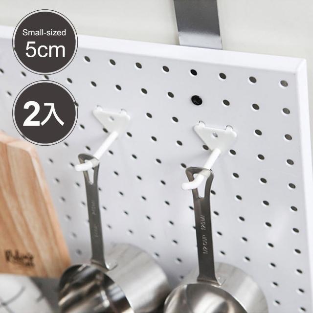 【韓國inpegboard】洞洞板專用配件-高級雙腳勾S-2入(三色可選)/