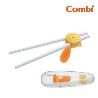 【Combi】優質學習筷子組含盒