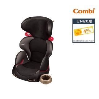【Combi】New Buon Junior EG 風尚黑(成長型汽車安全座椅)