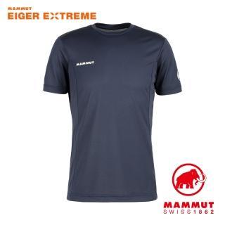 【Mammut 長毛象】Moench Light T-Shirt Men 輕量極限艾格透氣短袖排汗衣 男款 夜藍 #1017-02960