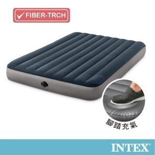 【INTEX】經典海軍藍電池式幫浦+腳踏幫浦-雙人加大充氣床-寬152cm(64783)