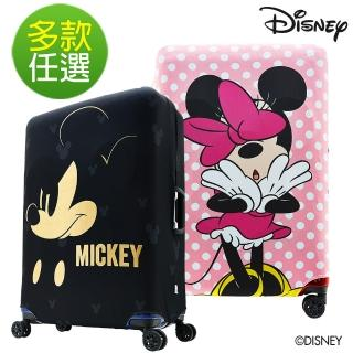 【Deseno★超值加購】迪士尼彈性箱套M號-適用24-25吋行李箱(多款任選)