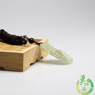 【漢石齋】天然A貨 糯種淺綠帶黃翡 牛轉乾坤牌(51*35*7mm)
